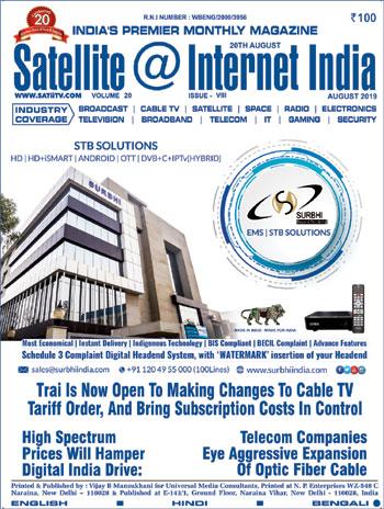 Satellite Magazine